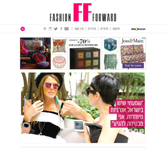 http://fashionforward.mako.co.il/news/105004/?sCh=3d385dd2dd5d4110&pId=584695057