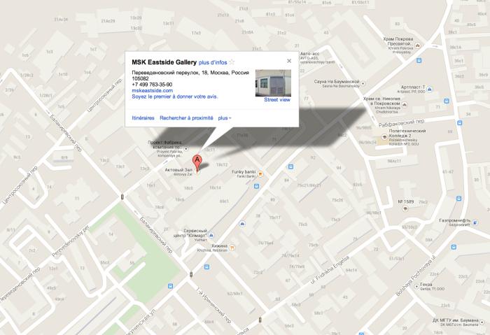MK Eastside Gallery